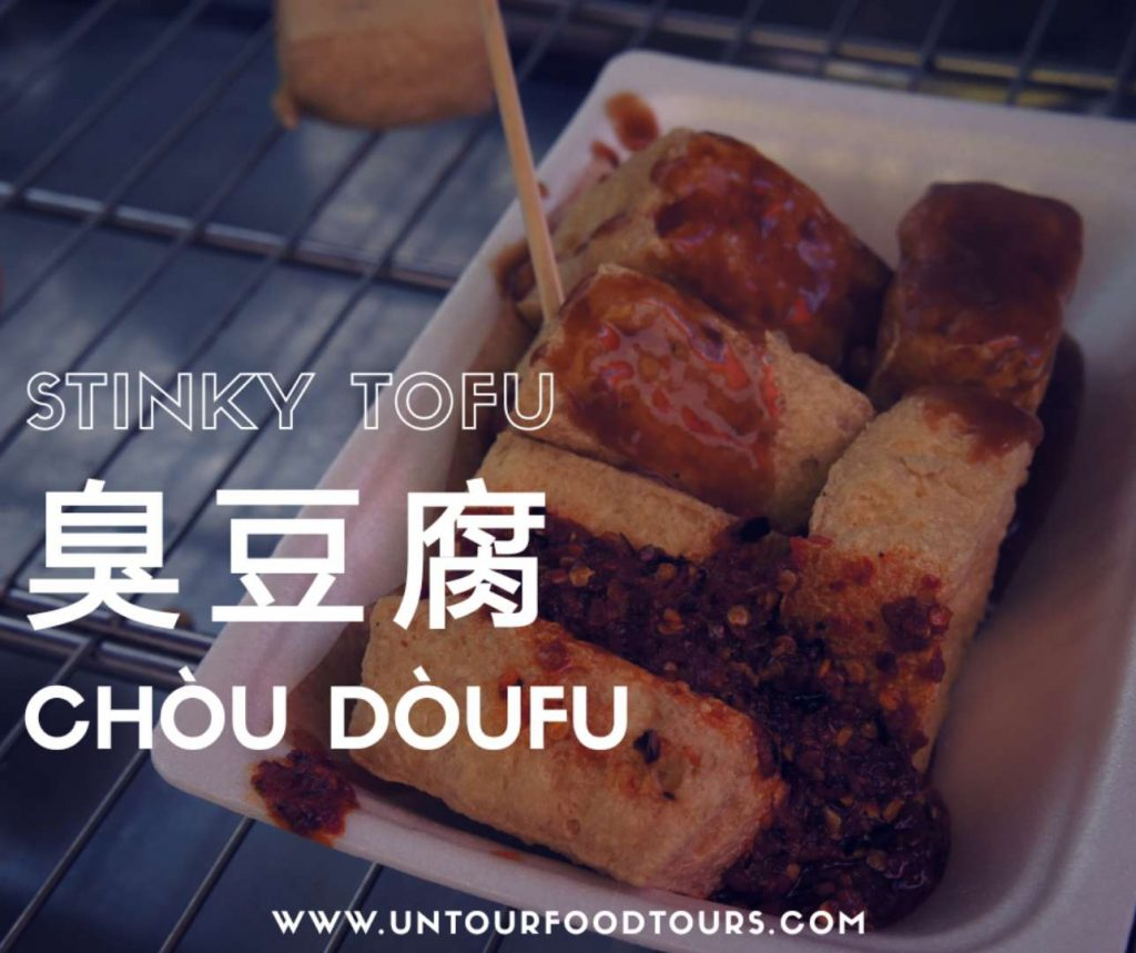 Stinky Tofu, China, Chinese food