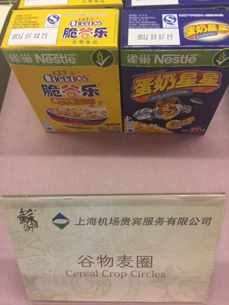 Chinglish, China, PVG