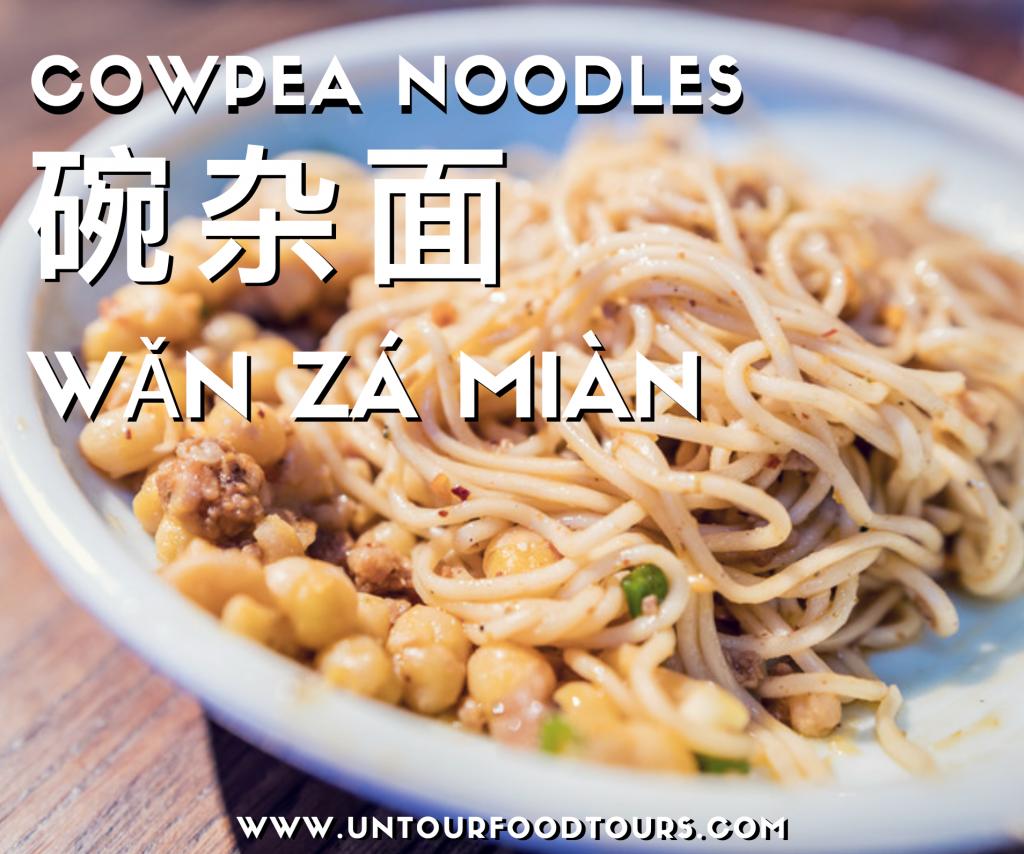 cowpea noodles china