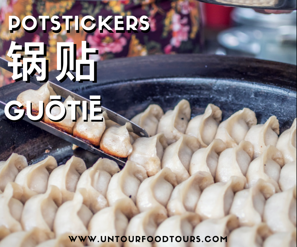 potstickers, guotie, chinese
