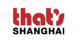 https://untourfoodtours.com/wp-content/uploads/2018/10/城市漫步thats-shanghai-logo-279x158.jpeg