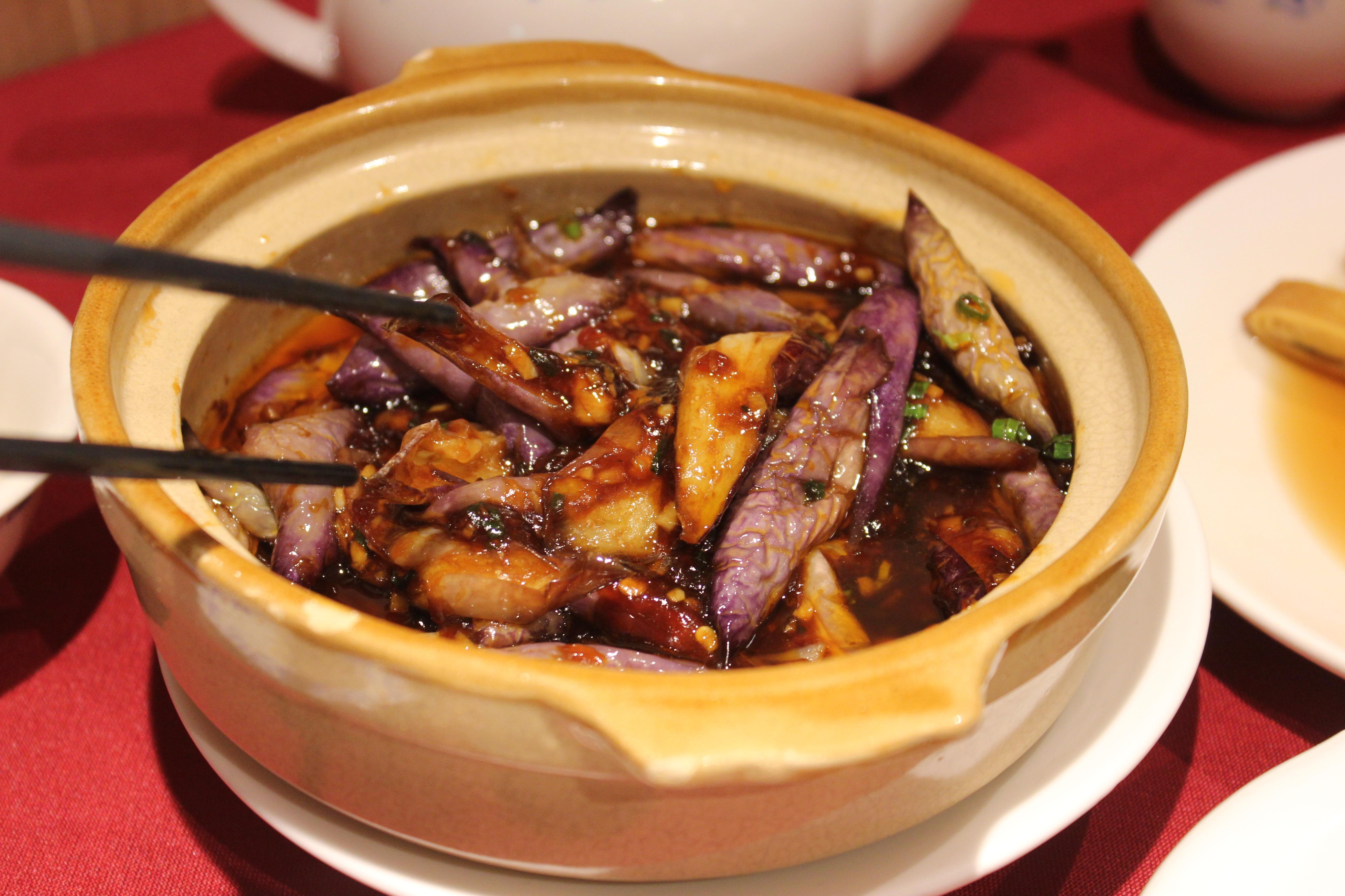 vegetarian Chinese eggplant