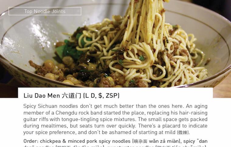 GG-2017-Shanghai-30-copy