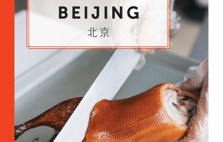Glutton-Guide-Beijing-Cover-copy